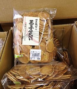 snack-senbe02